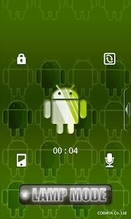 Android手電筒