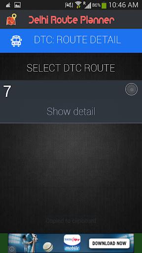 【免費旅遊App】Traffic Route Planner-APP點子