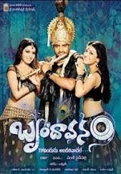 Brindavanam Telugu Full Movie