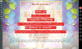 Screenshot of SanskritEABook-Keelak Stotram