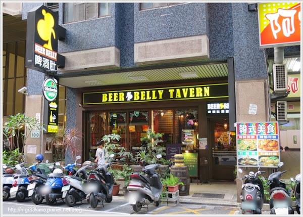 啤酒肚酒館餐廳~手作漢堡、披薩、調酒好滋味