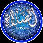 Al Salah