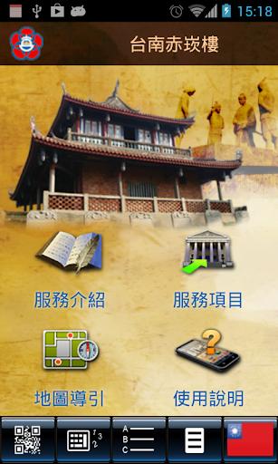 Android音樂播放器APP(歌詞同步,推薦) | 風揚名@Blog