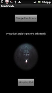 Smart Candle (torch + sos vib) - screenshot thumbnail