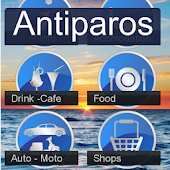 Antiparos Blue Guides