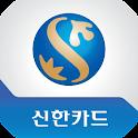 신한카드 - Smart 신한 태블릿 icon