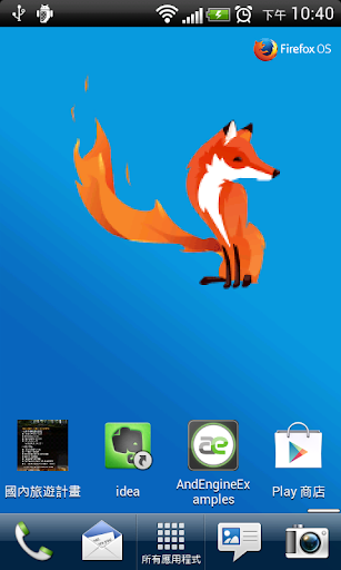 【免費個人化App】Firefox OS Live Wallpaper-APP點子