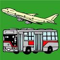 羽田連絡バス時刻表 logo