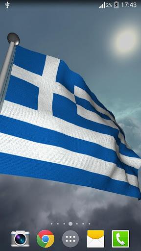 Greece Flag - LWP