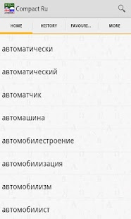 Dictionary English <->Russian - screenshot thumbnail