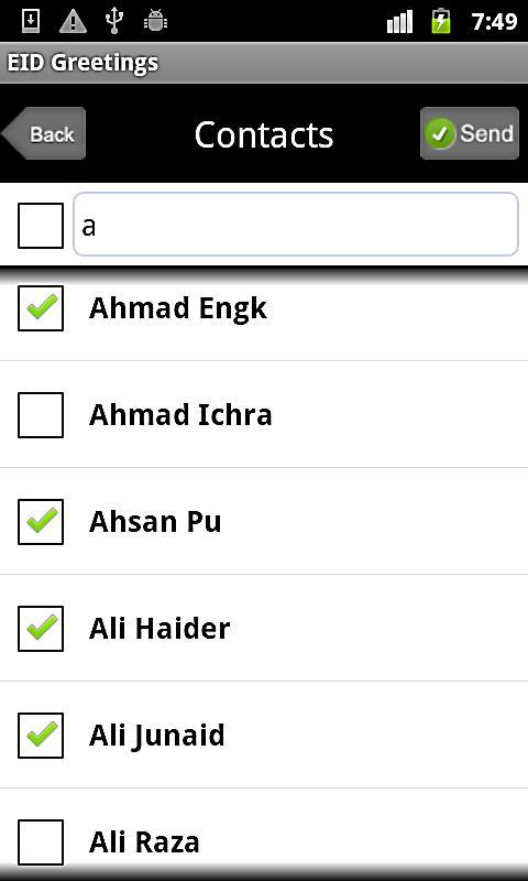 Eid Greetings- screenshot