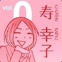 Ms. Kotobuki 35yo logo