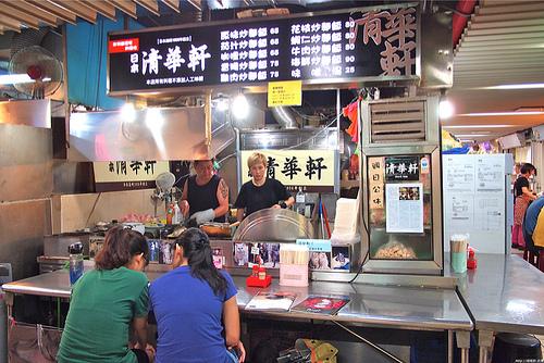 公館水源市場 清華軒 炒麵飯