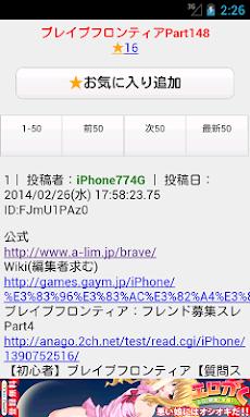 検索 2ch