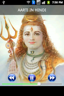 Mantra of Indian God - screenshot thumbnail