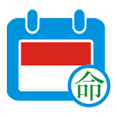 Indonesia Calendar 2015