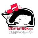 GramaFoon Radio جرامافون راديو icon
