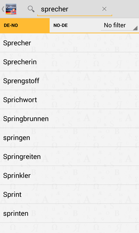German<>Norwegian Dictionary- screenshot