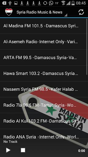 Syria Radio Music News