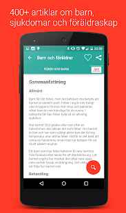 Vårdappen -information & råd- screenshot thumbnail
