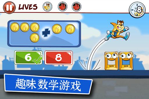 数字怪兽: 儿童数学学习游戏