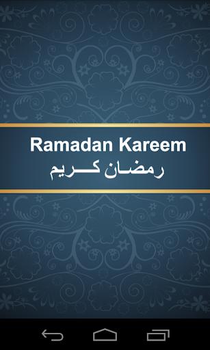 Ramadan Timing