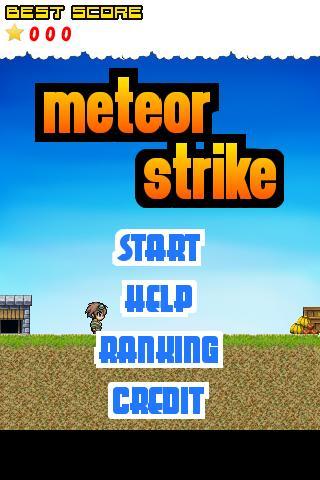 メテオストライク