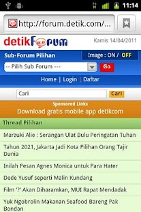 detikForum Launcher - screenshot thumbnail