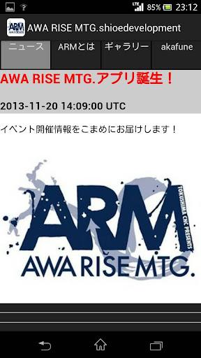 AWA RISE MTG.