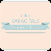 카카오톡 테마 - 파우더 블루