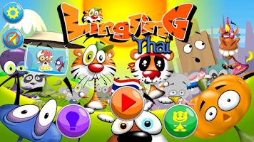 Screenshot of LingLing Learn Thai