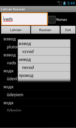 Russian Latvian Dictionary