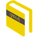 Gujarati Pocket Dictionary icon