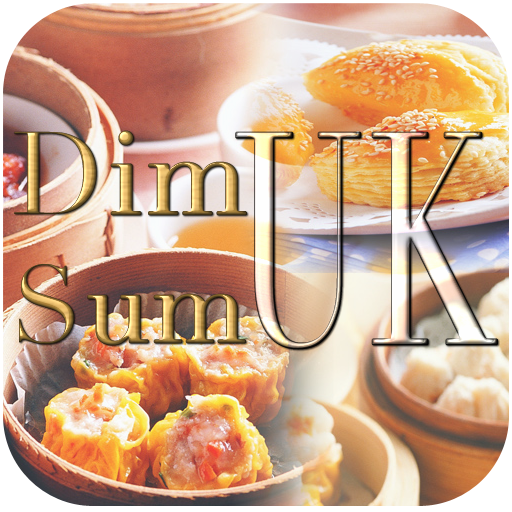 Dim Sum UK LOGO-APP點子