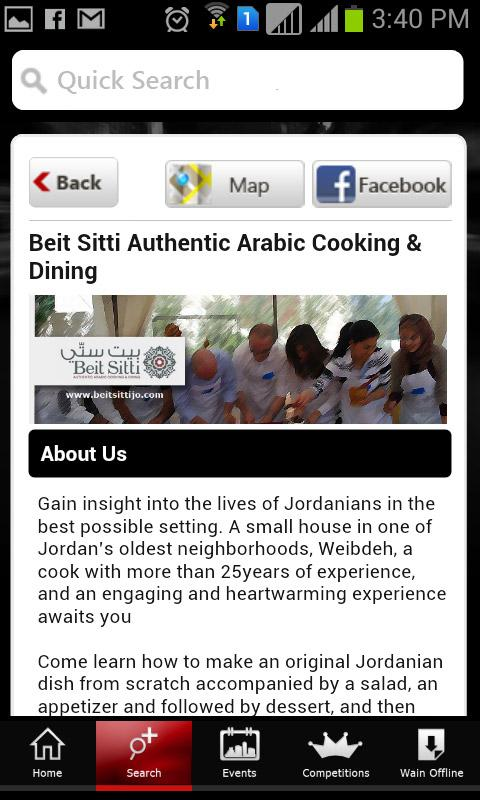 Amman City Guide- Online Guide - screenshot