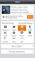Screenshot of UCam Ultra Camera for Tablet