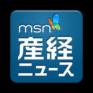 新闻のMSN産経ニュース for Android LOGO-記事Game