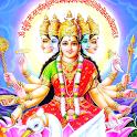 Gayatri Mantra HD icon