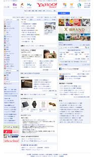 Yahoo JAPAN ショートカット