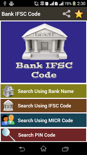 Bank IFSC and Pin Code