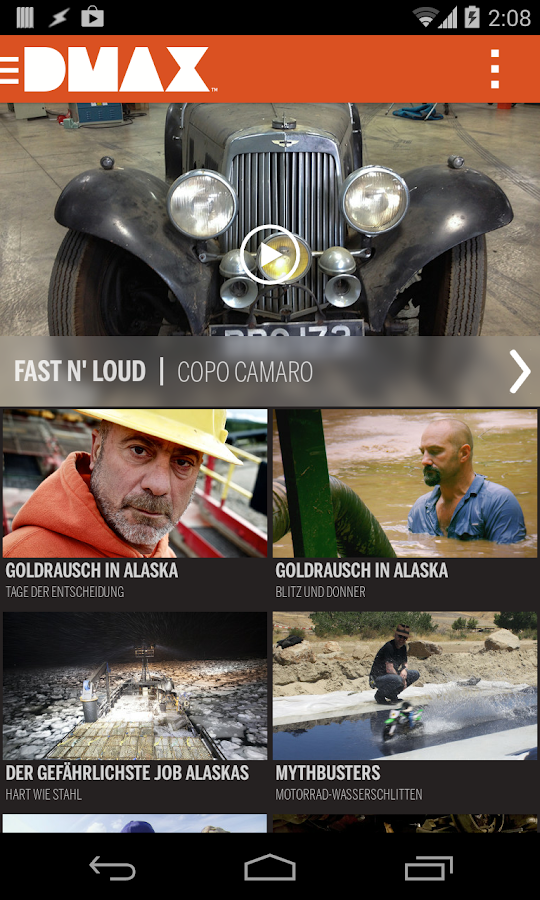 dmax app android