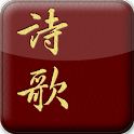 e-HYMNS logo
