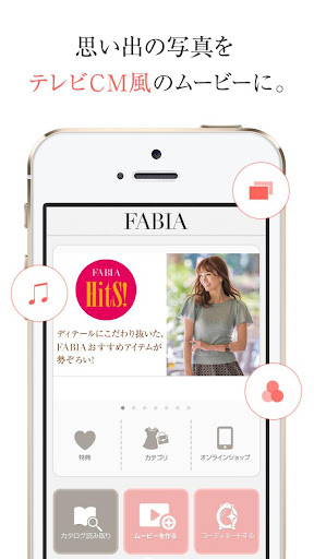 画像写真を無料音楽で簡単ムービー作成 CM動画編集加工アプリ