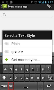 Text Styler Keyboard - Crazy - screenshot thumbnail