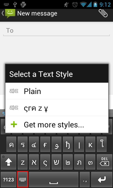 Text Styler Keyboard - Crazy - screenshot