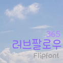 365Followlove™ Korean Flipfont icon