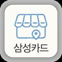 샵파인더 icon