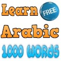 Learn Arabic Words icon