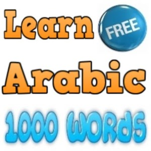 how to learn arabic words