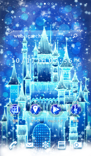 可爱的换肤壁纸★Castle of snow